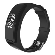 Heart Rate Monitor Activity Tracker Wristband