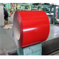 aluminum plate 5052 color coating aluminum roll coil