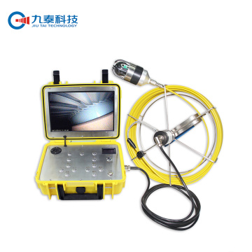 underground pipe inspection camera