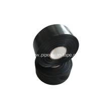 China for Coating Masking Tape High Temperature Pipe Coating Wrapping Pe Rubber Tape supply to Nepal Exporter