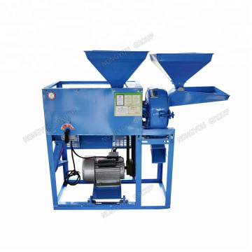 Mini Rice miller Thresher Polishing Machine