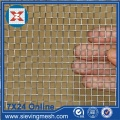 Stainless Steel Weave  Screen