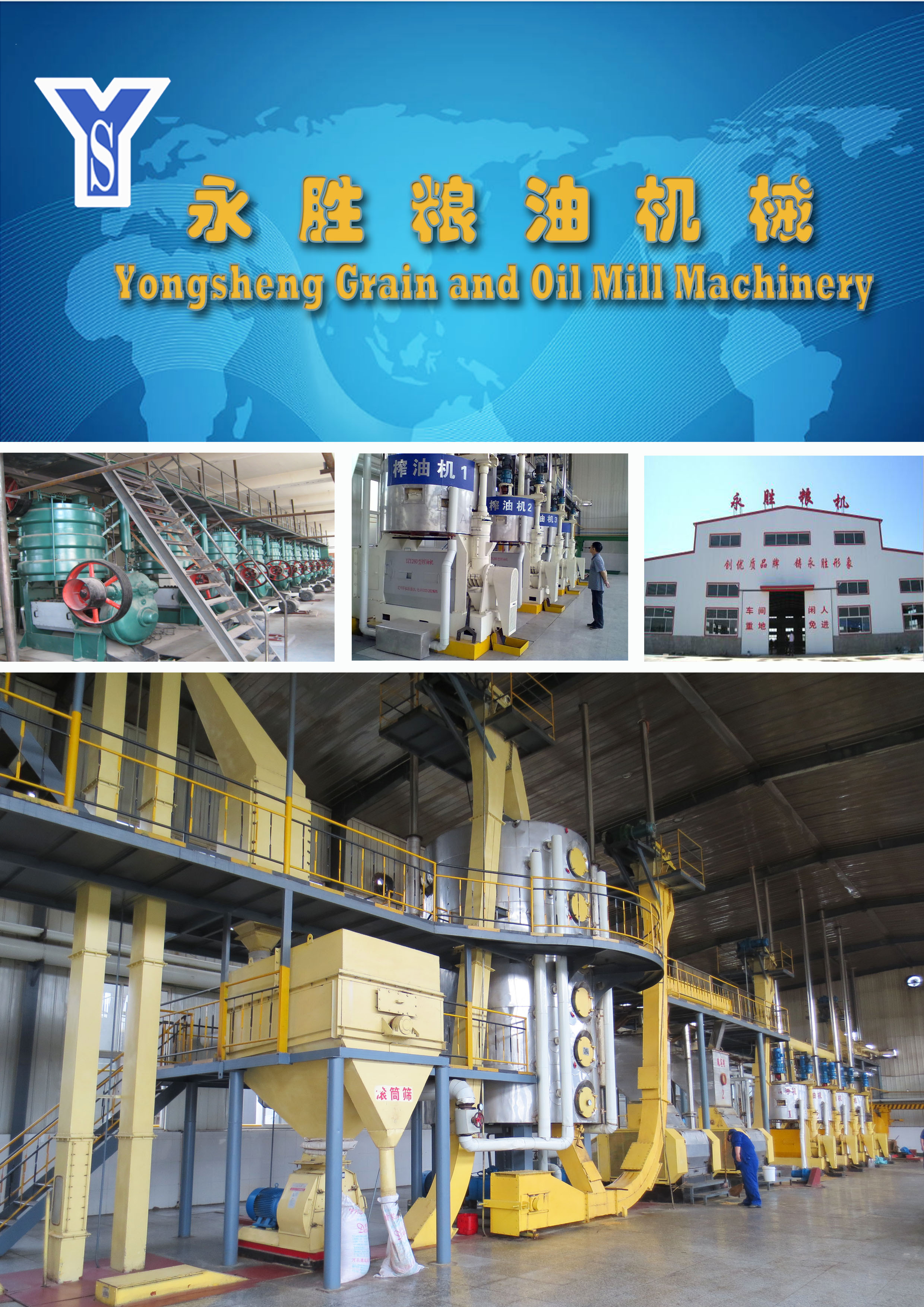 Oil Press Manufacturer
