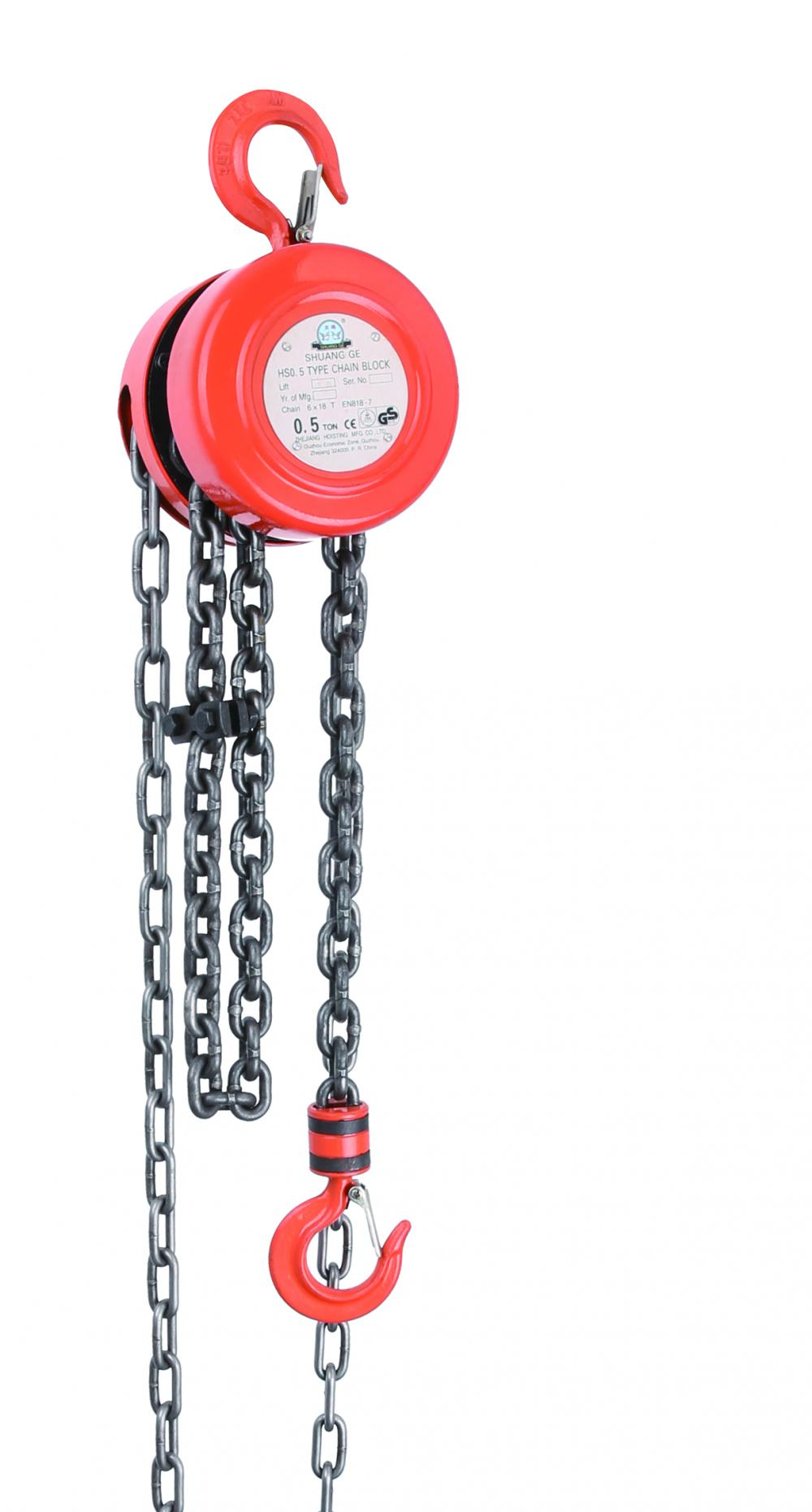 HS TYPE CHAIN HOIST