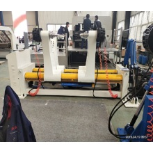 production line hydraulic shaftless mill roll stand