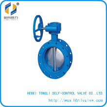Cast Iron Flanged Type Butterfly Valve DN65