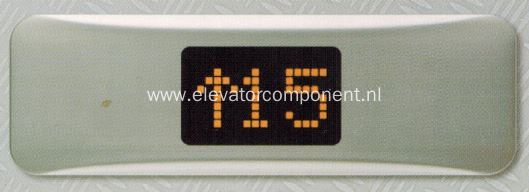 Elevator HPI Hall Position Indicators