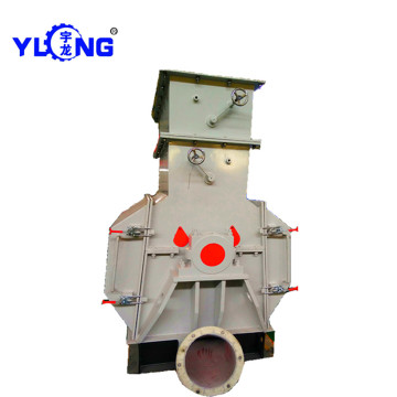 Birch Chips Hammer Mill