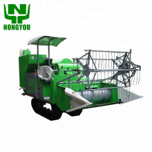 Small Rice Combine Harvester Machine