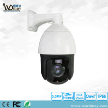 "7""IR High Speed dome 5.0MP IP PTZ Camera"