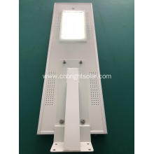 Professional Design for 90W Solar Street Light Integrated All in One Solar Street Light 80W export to San Marino Factory