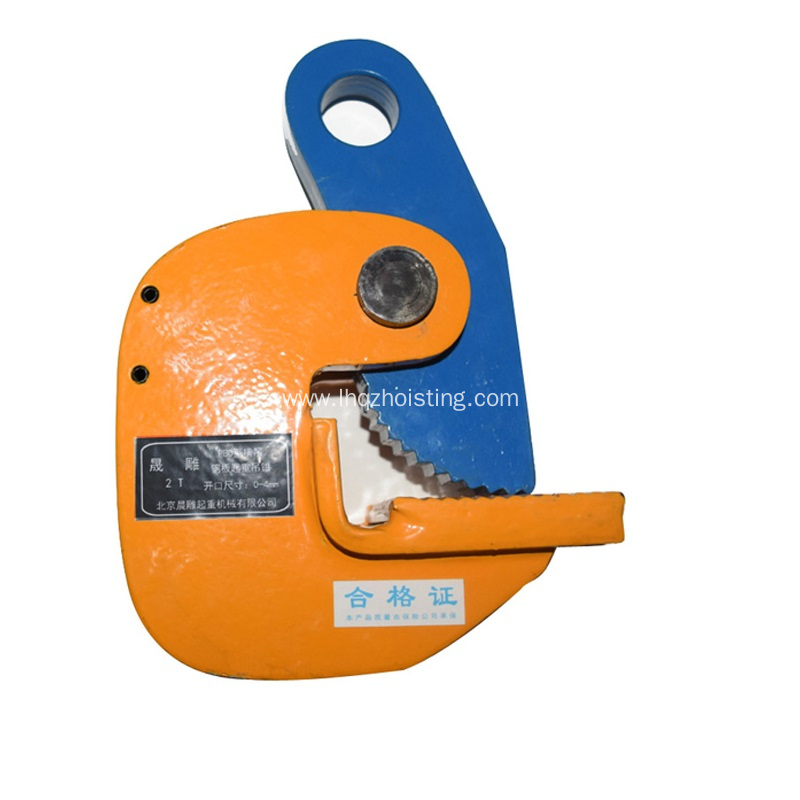 JDP Series Horizontal Plate Lifting Clamps