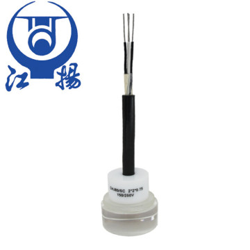 Offshore Communication Cable HALOGEN FREE