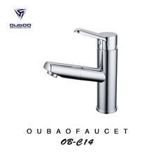 Rotatable Hot And Cold Tall Basin Tap Faucet