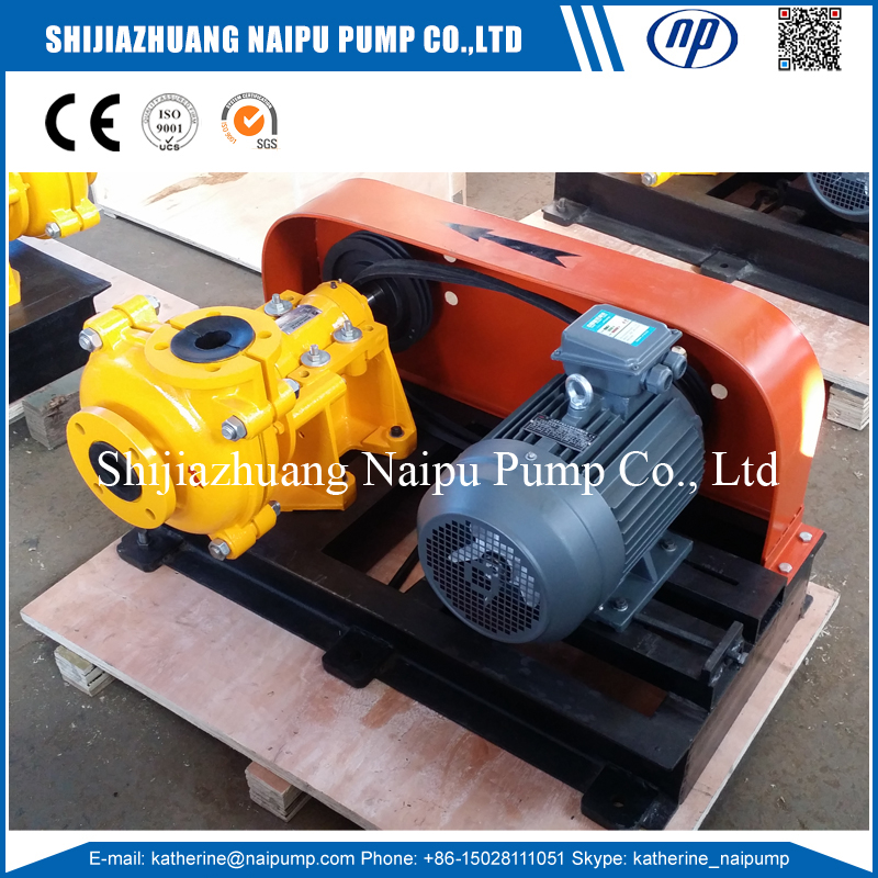 1 5 Inch Rubber Pump