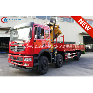 2019 Dongfeng T5 10T Articulated Big Crane Truck