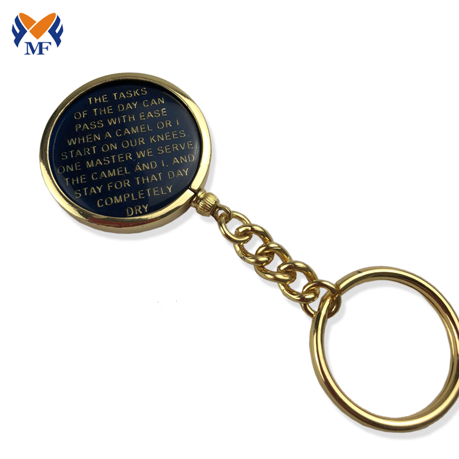 Aa Coin Keychain Holder
