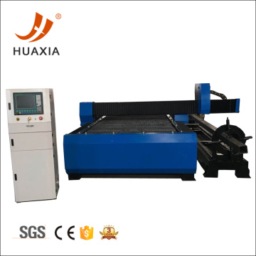 CNC multifunction sheet metal plasma cutter with drilling