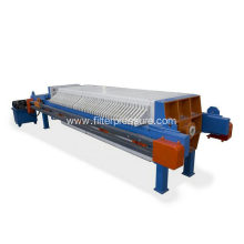 Large quantity Fruit Juice Filter Machine