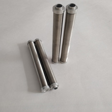 100% Original for China Marine Filter,Screw Thread Head Filter,Stainless Steel Wire Wound Filter Manufacturer Stainless Steel Notch Wire Element Filter AF150RM supply to Singapore Factories
