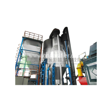 Biomass Pyrolysis Gasifier Sysytem with Cleaning Syngas