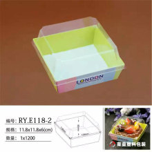 New Plastic Transparent Clear  Cake Box