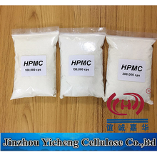 Good Dispersion Powder Methocel HPMC