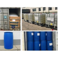 Purchasing for Cationic Etherifying Agent 69% 3-Chloro-2-Hydroxypropyltrimethyl Ammonium Chloride export to Reunion Suppliers