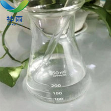 Leading for Glycol Dimethyl Ether 100% Purity Butyldiglycol Cas 112-34-5 supply to Austria Exporter