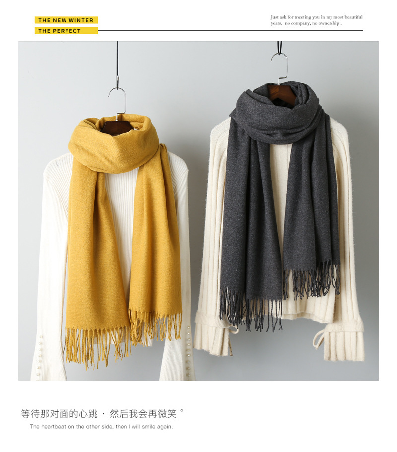 Cashmere solid color scarf knitted tassel shawl (1)