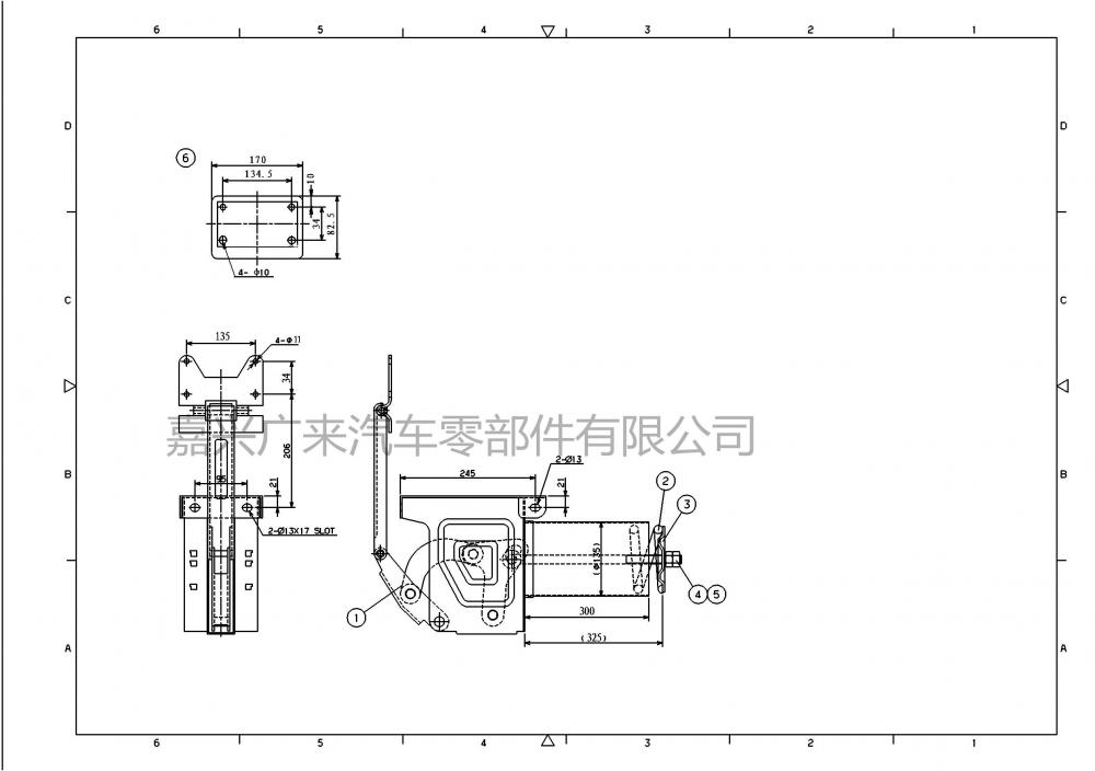 Truck Parts Booster Assy for Fly Wing Trucks