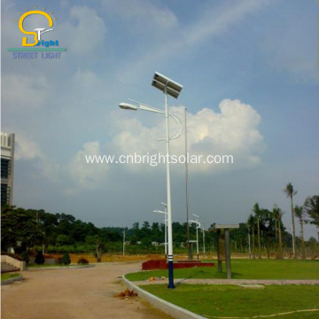 Bottom Battery Solar Street Light