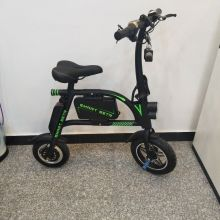 8000mah Lithium Carrera Electric Bike