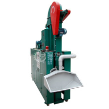 Seed Treater Coating Machine