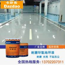 Solvent-free epoxy thin coating finish
