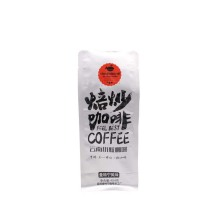 Printed Coffee Packaging Bags