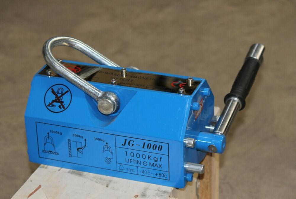 1000Kg Permanent Magnetic Lifter With CE Certificate