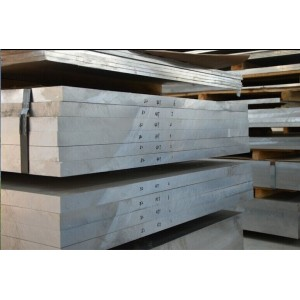 Aluminium hot rolling sheet 5754