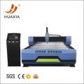 CNC good plasma cutter with hypertherm power supply