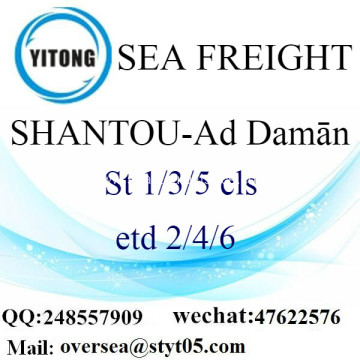 Shantou Port LCL Consolidation To Ad Damān