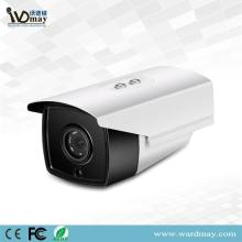 5X 4-In-1 2.0MP IR Bullet CCTV Camera