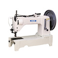 Extra Heavy Duty Drop Feed Walking Foot Lockstitch Sewing Machine