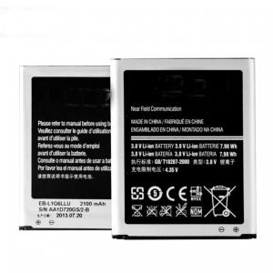 OEM/ODM phone battery for Samsung galaxy S3 i9300