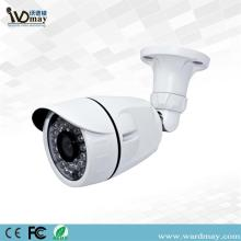 H.265 3.0MP IR Bullet Security Surveillance IP Camera