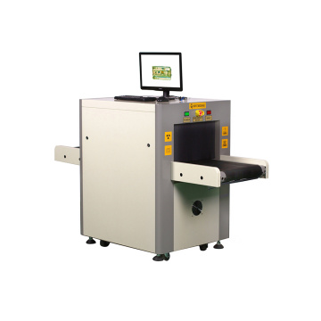 Ukuran X-Ray koper scanner (MS-5030A)