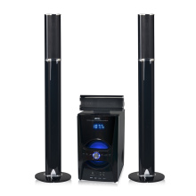 Professional for PA System Speaker 3.1 tower home theater speaker system supply to Netherlands Wholesale