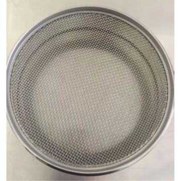 Laboratory Perforated or Woven Wire Test Sieve