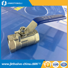 Best quality new products urban construction long working life gost 2.5 inch ball valve