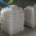 21645-51-2 Aluminum hydroxide Fine Powder
