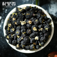 Ningxia natural dried black goji berry